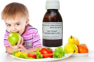 Детский иммунитет прополис